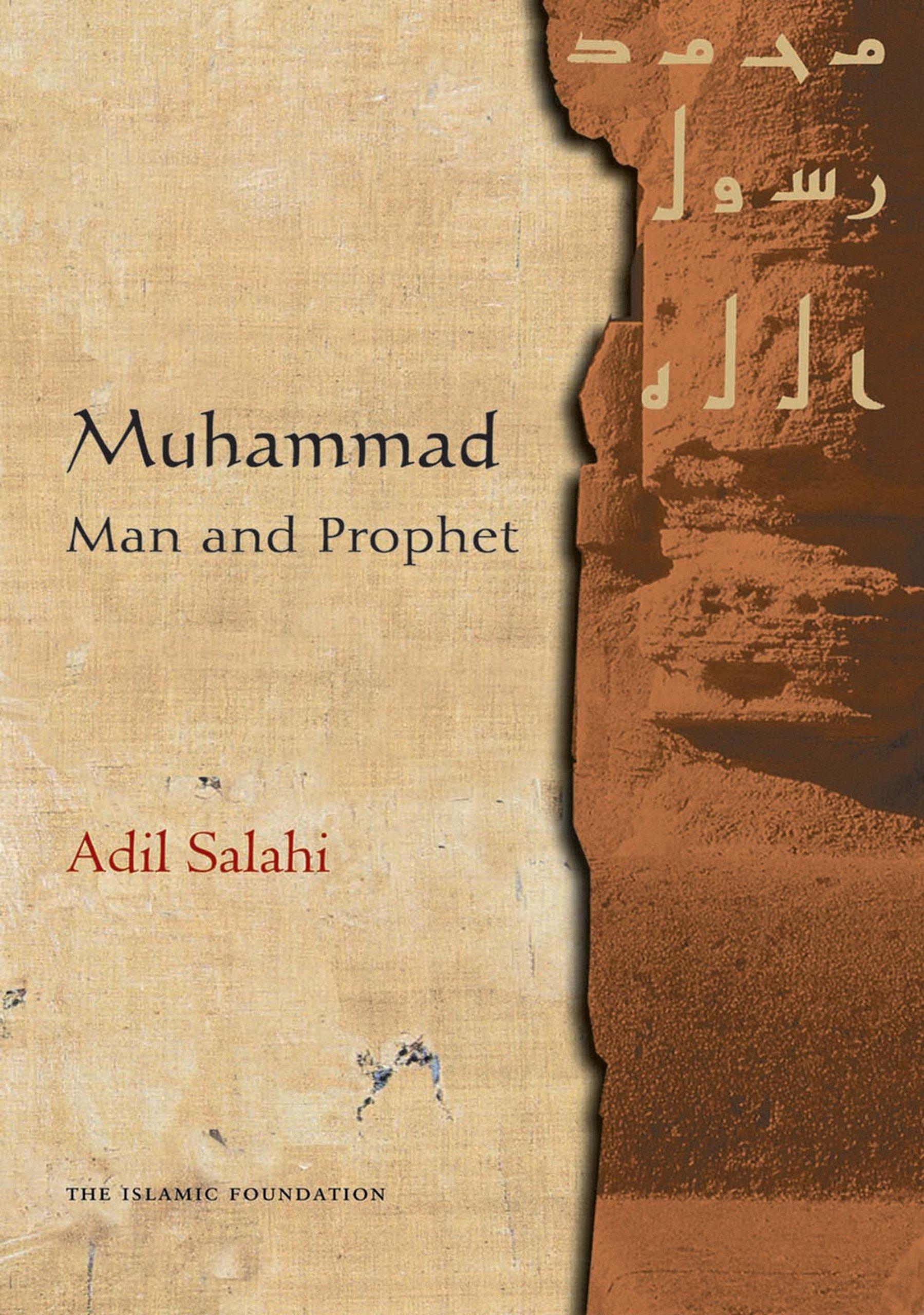 Muhammad Man Prophet Adil Salahi product image