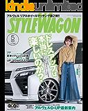 STYLE WAGON (スタイル ワゴン) 2018年 5月号 [雑誌]