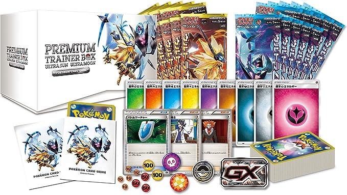 VERY RARE JAPAN EXCLUSIVE PREMIUM TRAINER BOX Sword/&shield POKEMON CARDS BOX