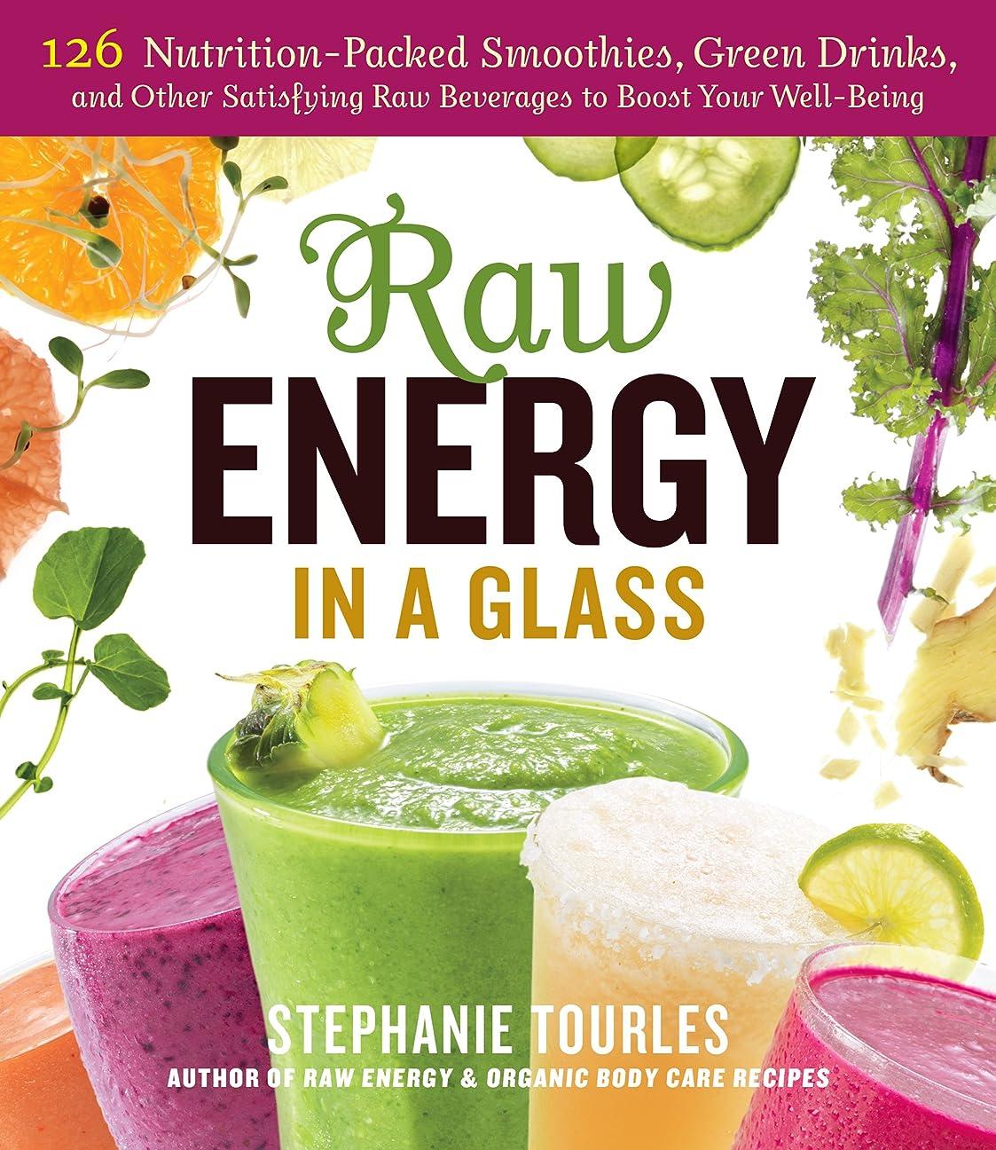 魂デクリメントつま先The Juice Lady's Guide To Juicing for Health: Unleashing the Healing Power of Whole Fruits and Vegetables Revised Edition (English Edition)