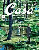 Casa BRUTUS(カーサ ブルータス) 2018年 12月号 [建築(ケンチク)を巡る旅。] [雑誌]