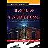 Il giallo di Caserme Rosse: Bologna, un'indagine di Galeazzo Trebbi