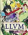 きつねさんでもわかるLLVM ~コンパイラを自作するためのガイドブック~