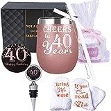 40th Birthday Gifts for Women, 40th Birthday Decorations for Women, Turning 40 Gifts for Women, 40 Birthday Tumbler, 40th Bir