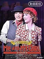 ME AND MY GIRL('16年花組・宝塚)