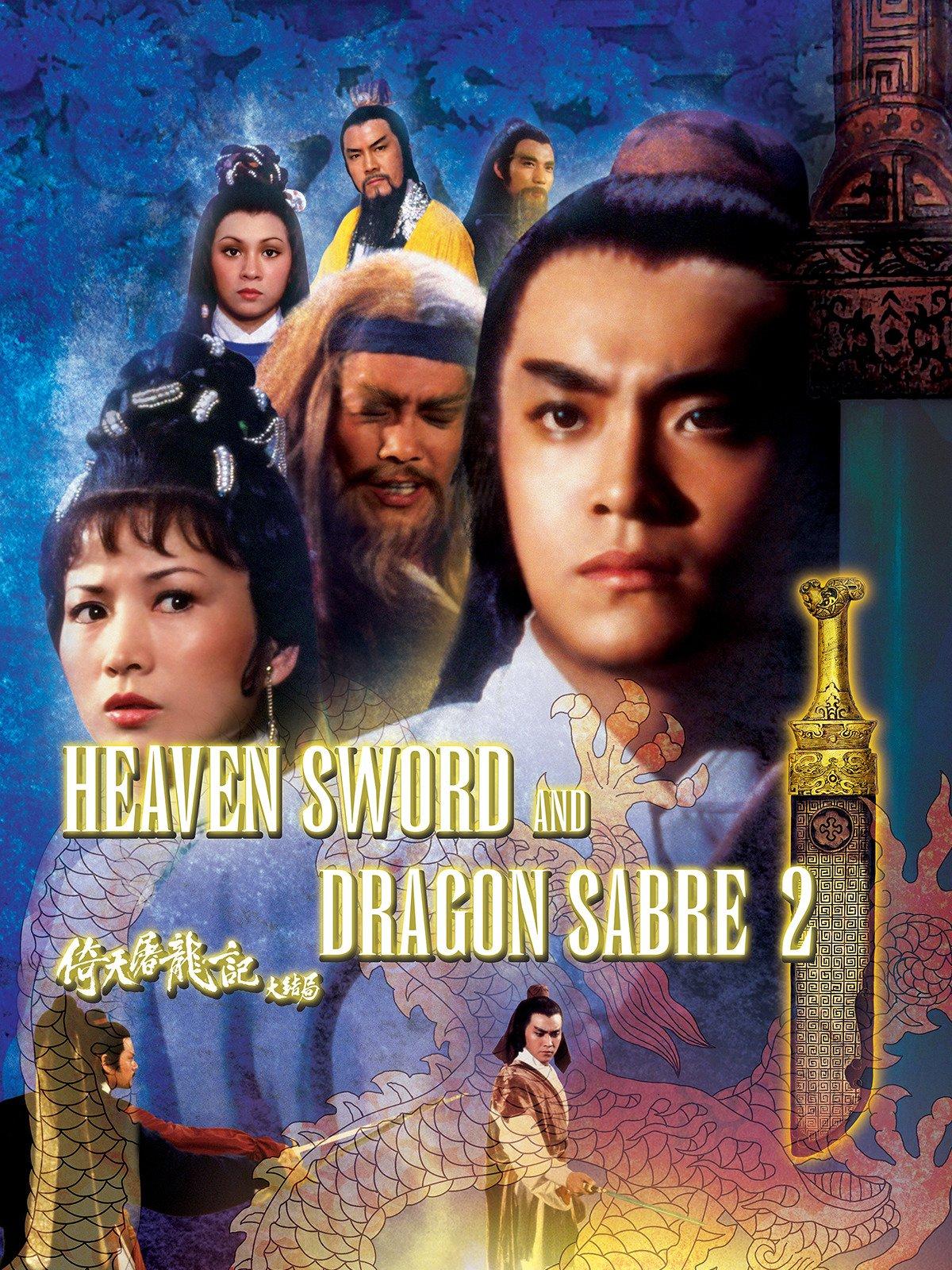 Heaven sword and dragon sabre 2020