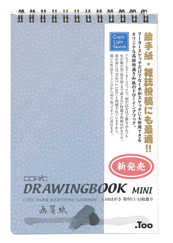 Zu Copic Zeichnung Buch Gasenshi Postkarte (Japan-Import) B002AS9LUU  | Verschiedene Arten und Stile