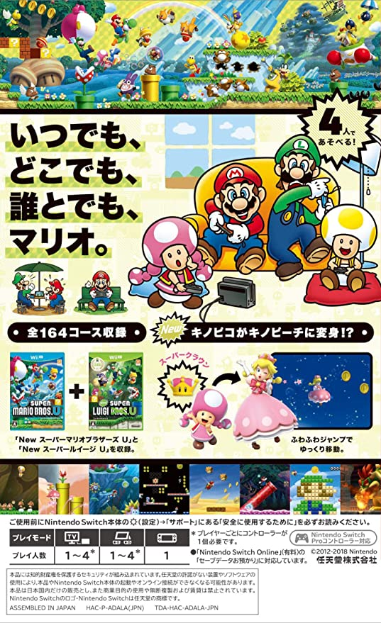 New Super Mario Bros. U Deluxe NINTENDO SWITCH REGION FREE JAPANESE VERSION: Amazon.es: Juguetes y juegos