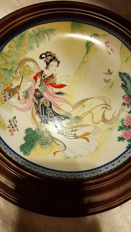 Amazon.com: Geisha Framed vintage plate: Wall Art