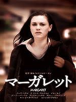 マーガレット (字幕版)