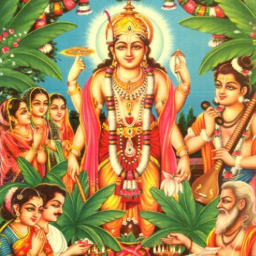 Amazon Com Satyanarayana Swamy Vratham Appstore For Android