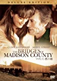 マディソン郡の橋 特別版 [WB COLLECTION][AmazonDVDコレクション] [DVD]