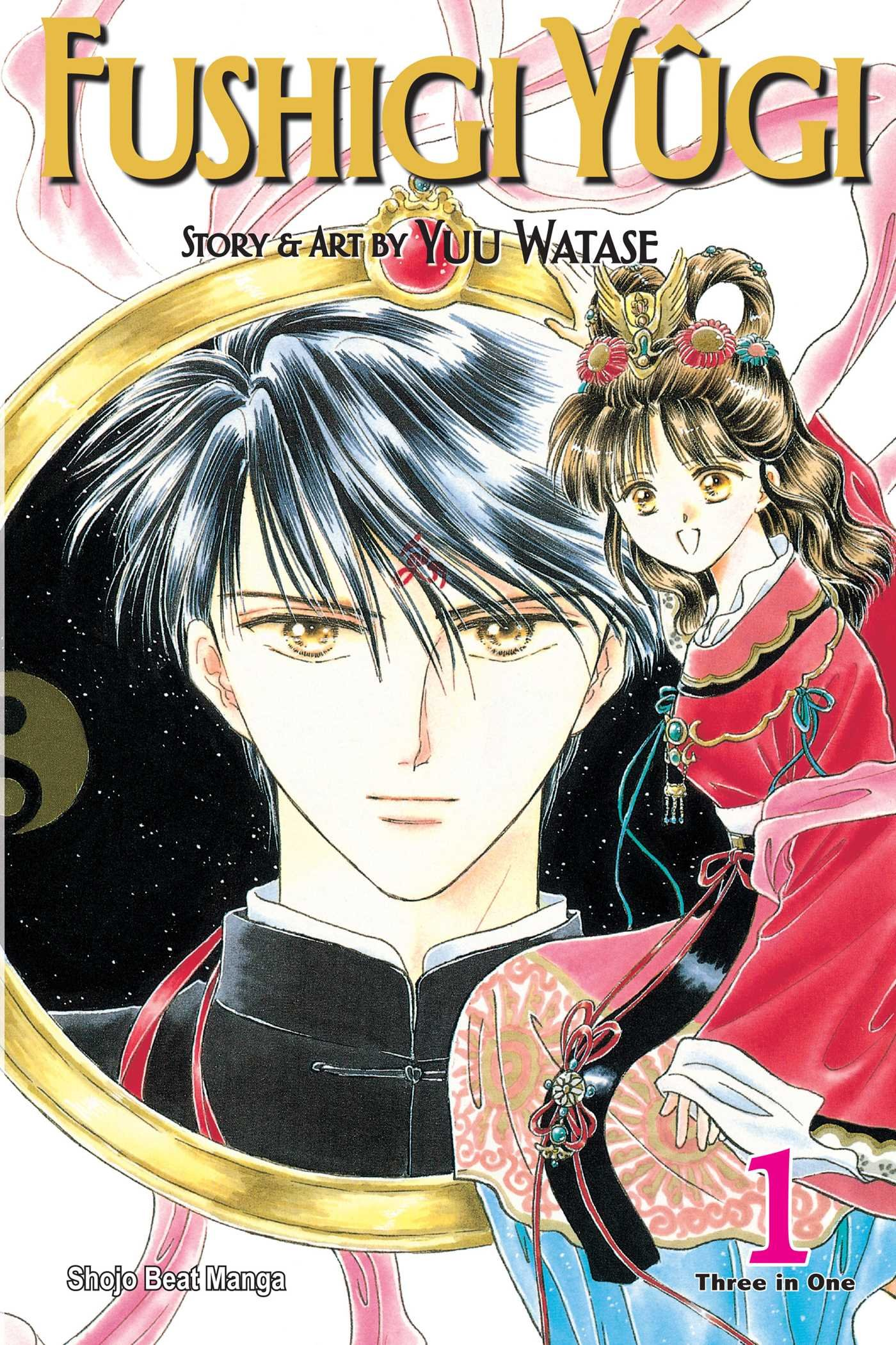 Image result for fushigi yuugi manga cover vol 1