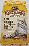 Merrick Purrfect Bistro Grain Free Dry Cat Food