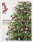 RSVP 第19号 イギリスのクリスマス