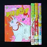 平凡ポンチ コミック 全4巻完結セット (IKKI COMICS)