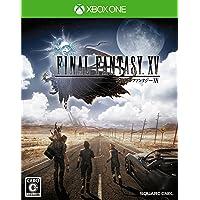 ファイナルファンタジー Xbox One