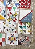 色と形 パッチワークパターンで布遊び
