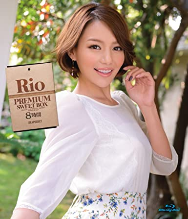 Rio PREMIUM SWEETBOX 8時間 (ブ...