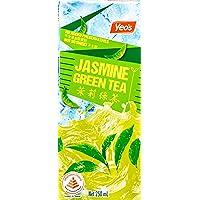 Yeo's Iced Green Tea, 250ml (Pack of 6)