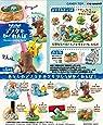 ポケモンデスクでかくれんぼ フルコンプ8個入 食玩・ガム (ポケモン)