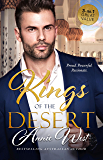 Kings Of The Desert/The Sultan's Harem Bride/The Desert King's Secret Heir/The Desert King's Captive Bride (Desert Vows)
