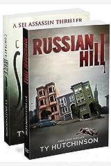 Abby & Sei Thriller Starter (Abby Kane FBI Thriller/Sei Assassin Thriller) Kindle Edition