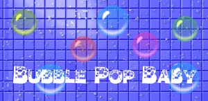 Bubble Pop Baby from Chaotic Concoctions