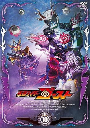 「仮面ライダーゴースト dvd 10」の画像検索結果