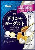春日井製菓 ギリシャヨーグルトキャンディ 90g×12袋