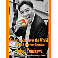 Kaiten-sushi Saves the World: The BBB Interview Selection (English Edition)