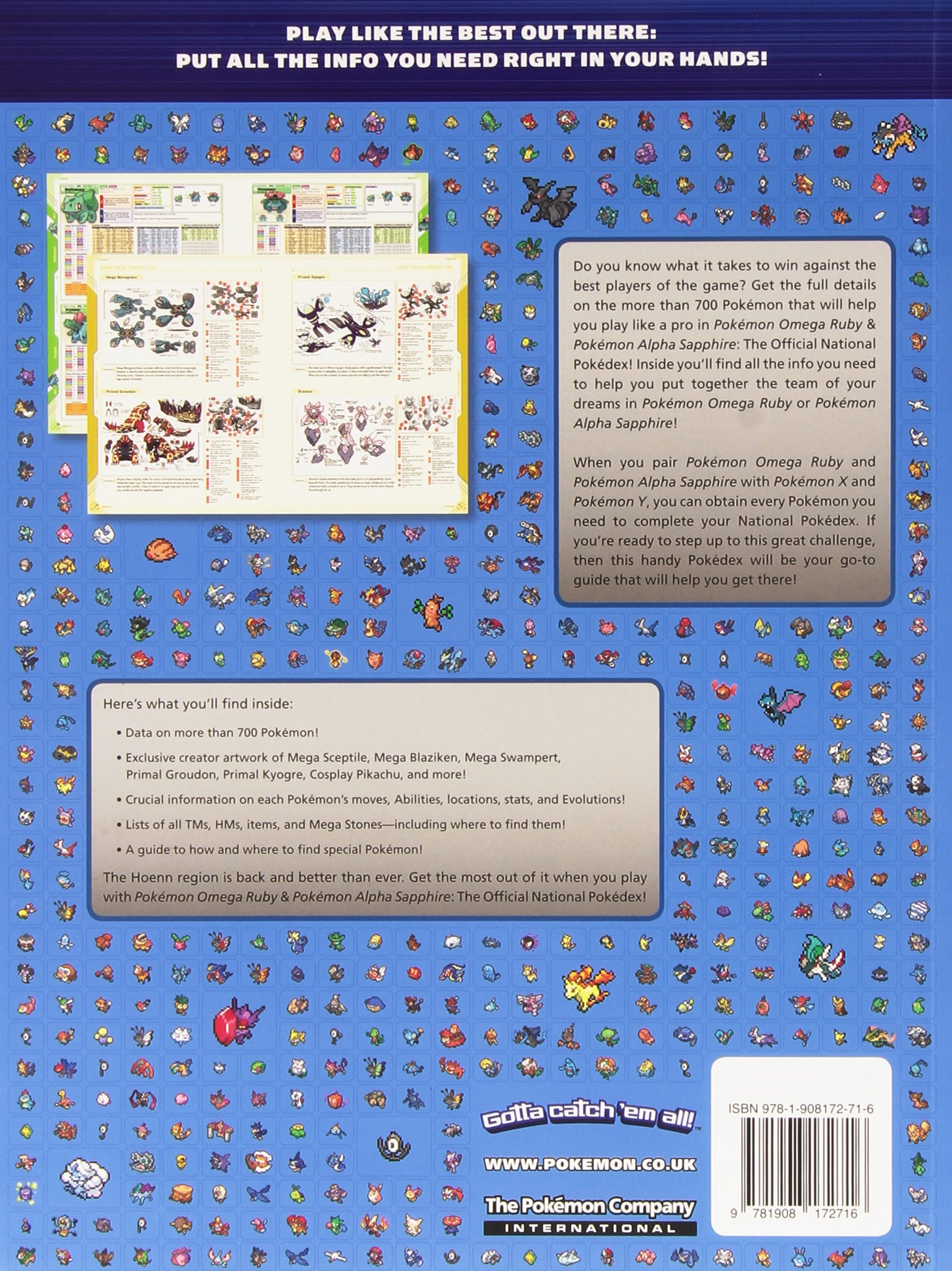 Pokemon Omega Ruby Pokemon Alpha Sapphire The Official N Amazon