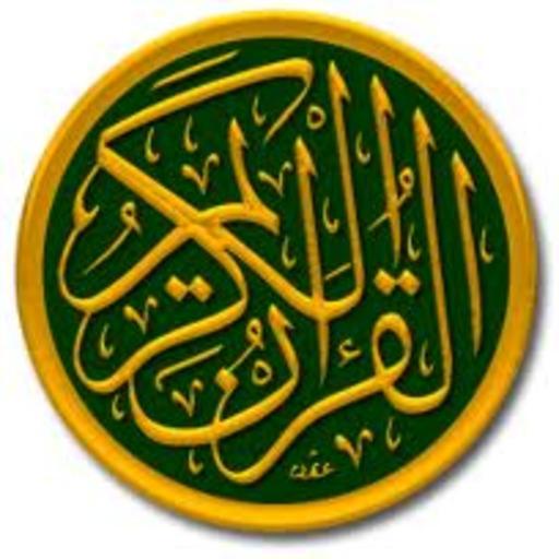 Quran Urdu Translation mp3 (Urdu Quran Translation)