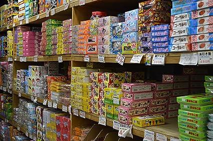 Caja japonesa de Dagashi del caramelo 20pcs Umaibo Snack Gumi de la patata Chip Kitty chocolate con la etiqueta engomada de AKIBAKING: Amazon.es: Alimentación y bebidas