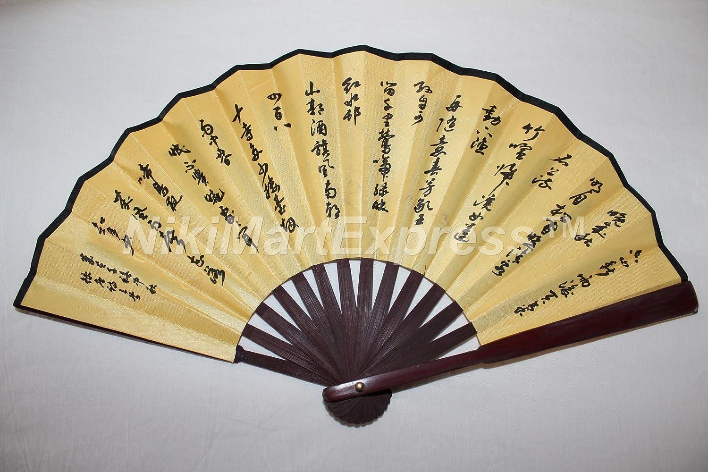 Amazon.com: Beautiful Chinese Year of Horse Bamboo & Silk Hand ...