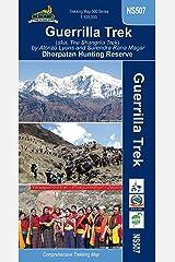 Guerrilla Trek Map Kindle Edition