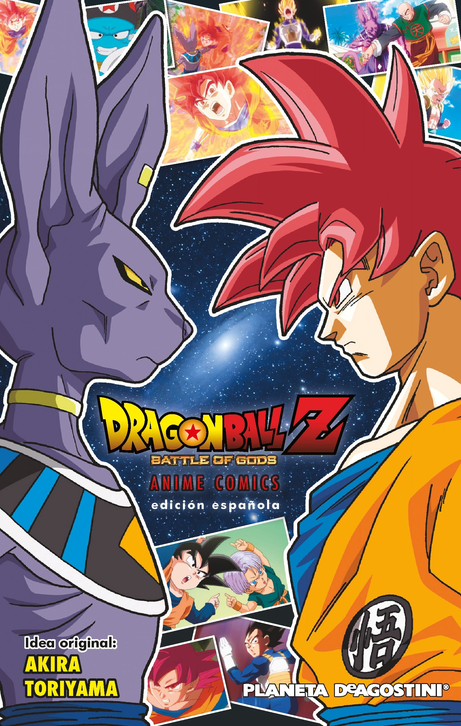 Dragon Ball Z La Batalla De Los Dioses Manga Shonen Spanish Edition Toriyama Akira Daruma 9788416090167 Books