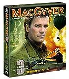 [DVD]冒険野郎マクガイバー シーズン3<トク選BOX> [DVD]