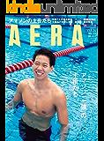 AERA7/24号