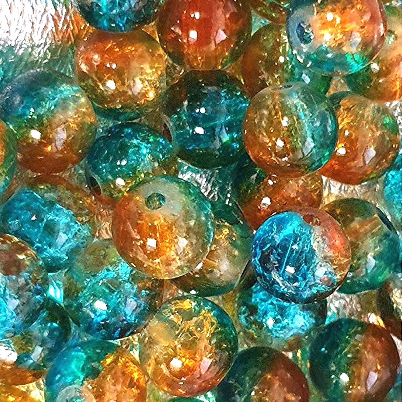 K2 Accessories A1413 Lot de 200/perles de verre craquel/é/Aqua//marron clair/4/mm