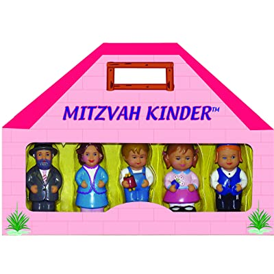 Mitzvah Kinder Kinder Set Litvish: Toys & Games