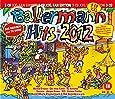 Ballermann Hits 2012 Xxl 3cd