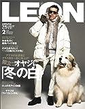 LEON 2020年 02月号