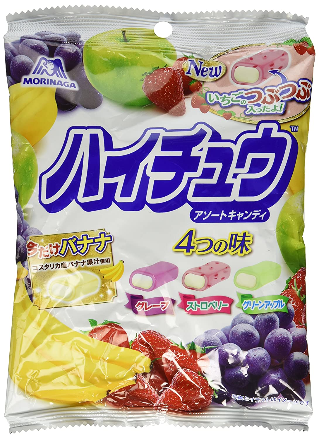 Authentic Japanese Morinaga Hi-Chew Assortment Bag 4 Fruit Flavors Grape Strawberry Green Apple Melon Made in Japan