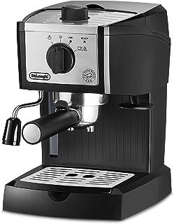 amazon com de longhi ec155 15 bar pump espresso and cappuccino rh amazon com delonghi perfecta user manual delonghi user manual download