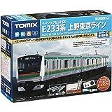 TOMIX Nゲージ ベーシックセットSD E233系 上野東京ライン 90169 鉄道模型 入門セット