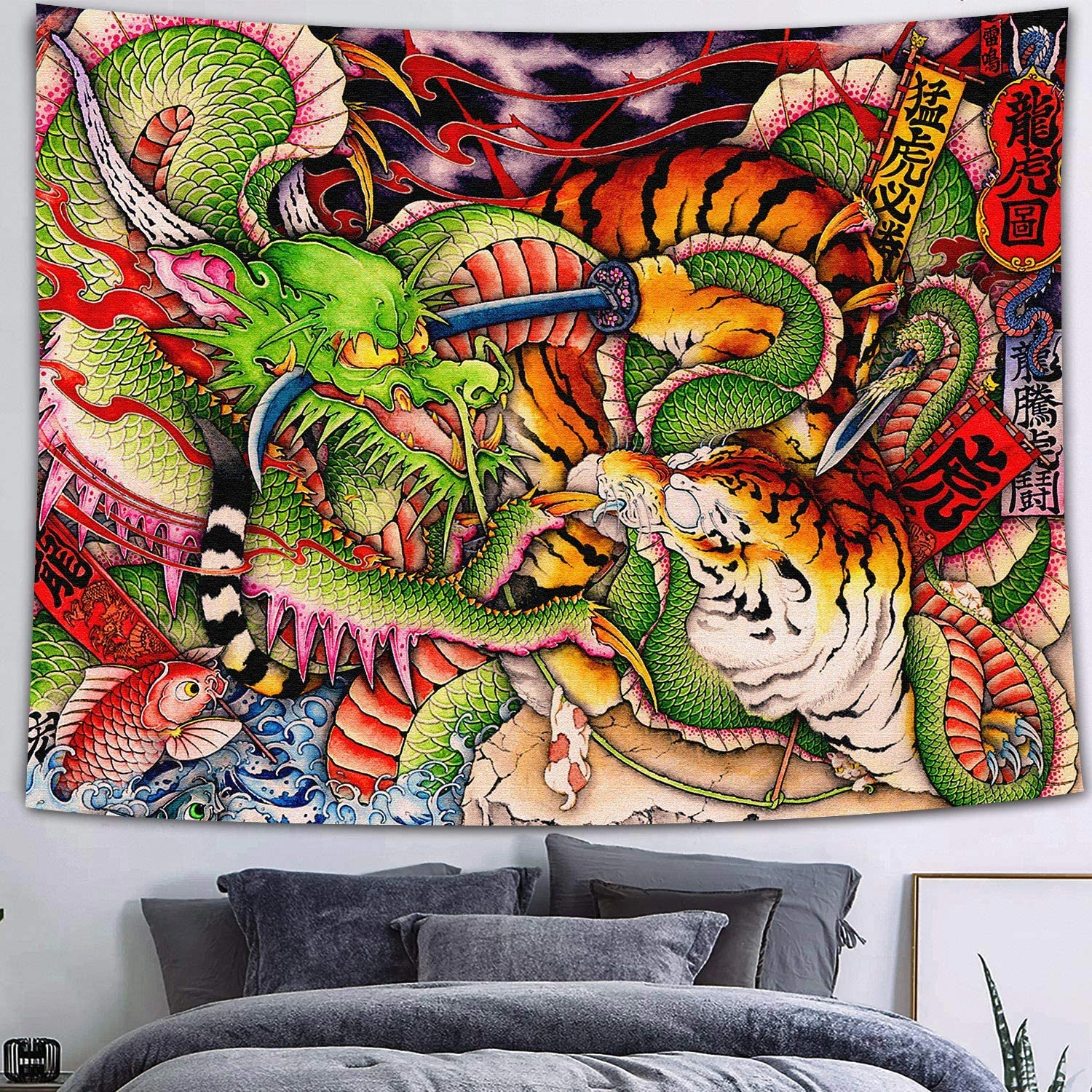 FEASRT Japanese Ukiyo-e Tapestry Dragon and Tiger Tapestries Wall Hanging for Living Room Bedroom Dorm Home Decor Banner 80×60 Inches GTZYAY55