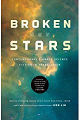 Broken Stars: Contemporary Chinese Science Fiction in Translation Kindle Edition