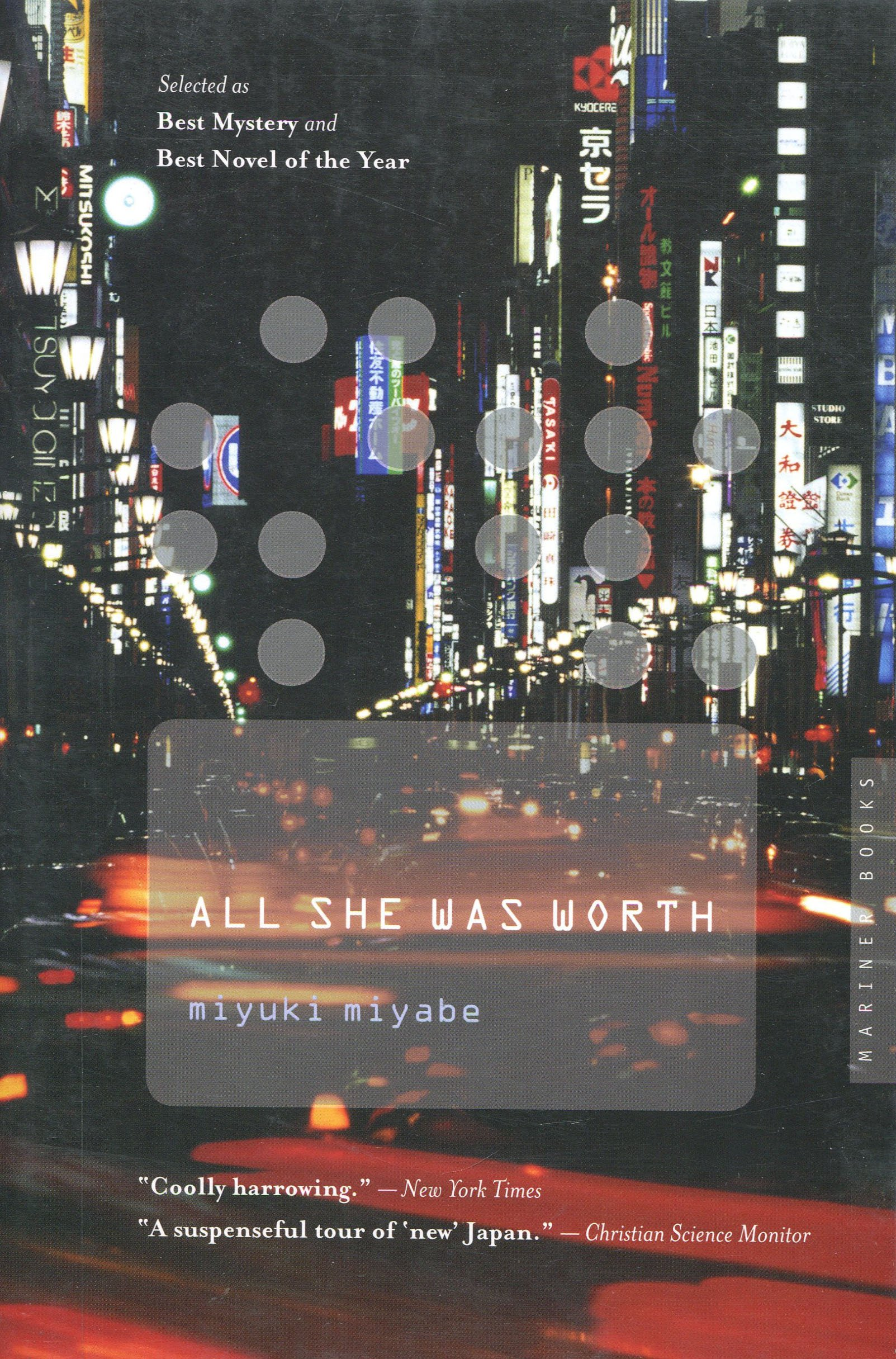 All She Was Worth by Mariner Books
