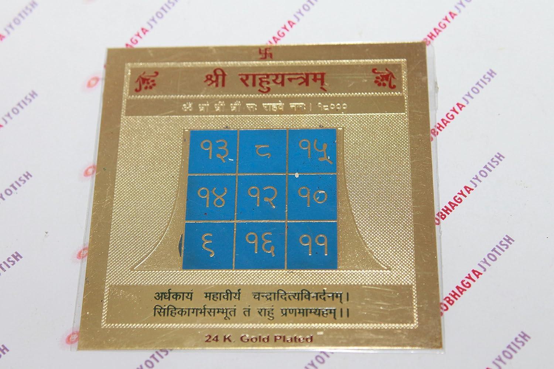 IndianStore4All 3x3 Inches Metal Shri Shree Rahu Yantra